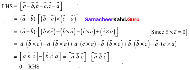 Samacheer Kalvi 12th Maths Solutions Chapter 6 Applications of Vector Algebra Ex 6.3 5
