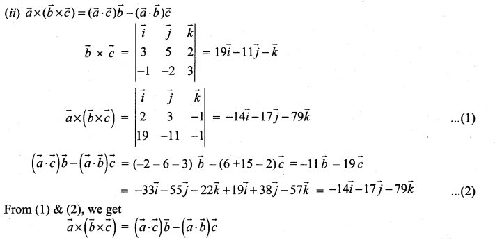 Samacheer Kalvi 12th Maths Solutions Chapter 6 Applications of Vector Algebra Ex 6.3 8