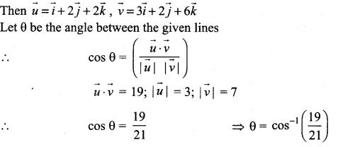 Samacheer Kalvi 12th Maths Solutions Chapter 6 Applications of Vector Algebra Ex 6.4 16