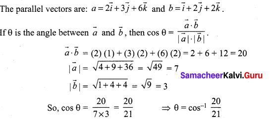 Samacheer Kalvi 12th Maths Solutions Chapter 6 Applications of Vector Algebra Ex 6.4 18