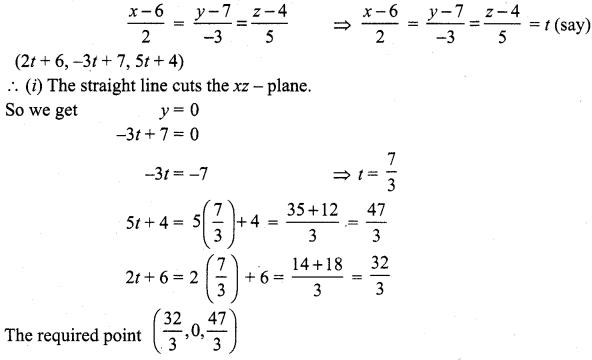 Samacheer Kalvi 12th Maths Solutions Chapter 6 Applications of Vector Algebra Ex 6.4 3