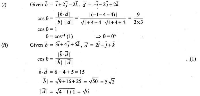 Samacheer Kalvi 12th Maths Solutions Chapter 6 Applications of Vector Algebra Ex 6.4 6