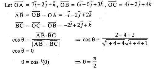 Samacheer Kalvi 12th Maths Solutions Chapter 6 Applications of Vector Algebra Ex 6.4 8
