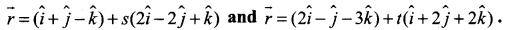 Samacheer Kalvi 12th Maths Solutions Chapter 6 Applications of Vector Algebra Ex 6.5 1