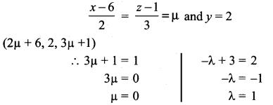Samacheer Kalvi 12th Maths Solutions Chapter 6 Applications of Vector Algebra Ex 6.5 10