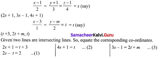 Samacheer Kalvi 12th Maths Solutions Chapter 6 Applications of Vector Algebra Ex 6.5 7