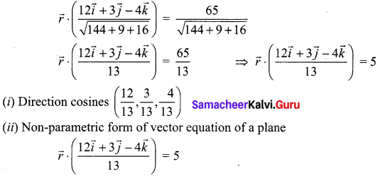 Samacheer Kalvi 12th Maths Solutions Chapter 6 Applications of Vector Algebra Ex 6.6 2