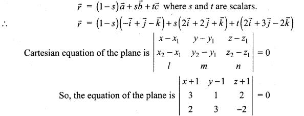 Samacheer Kalvi 12th Maths Solutions Chapter 6 Applications of Vector Algebra Ex 6.7 17