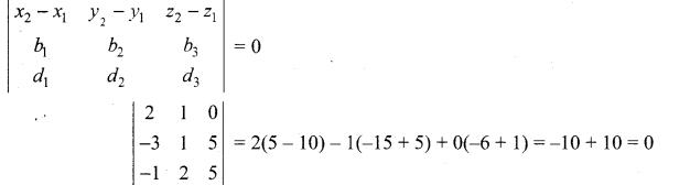 Samacheer Kalvi 12th Maths Solutions Chapter 6 Applications of Vector Algebra Ex 6.8 16