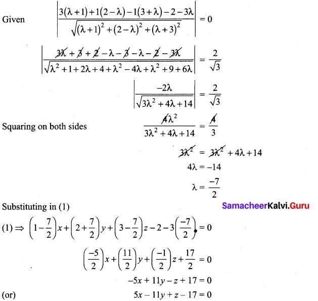 Samacheer Kalvi 12th Maths Solutions Chapter 6 Applications of Vector Algebra Ex 6.9 1