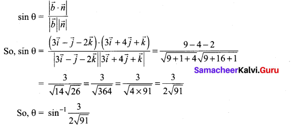Samacheer Kalvi 12th Maths Solutions Chapter 6 Applications of Vector Algebra Ex 6.9 12