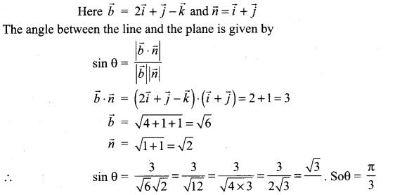 Samacheer Kalvi 12th Maths Solutions Chapter 6 Applications of Vector Algebra Ex 6.9 13