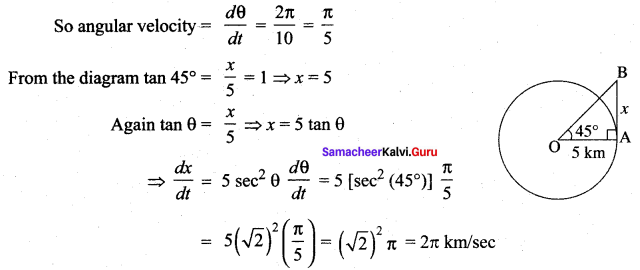 Samacheer Kalvi 12th Maths Solutions Chapter 7 Applications of Differential Calculus Ex 7.1 10