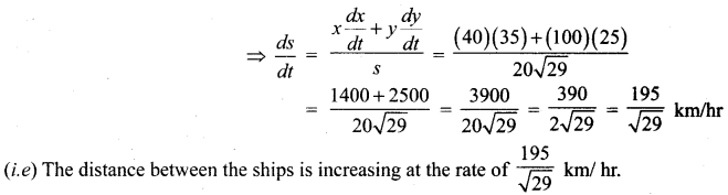 Samacheer Kalvi 12th Maths Solutions Chapter 7 Applications of Differential Calculus Ex 7.1 20