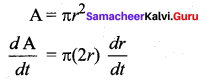 Samacheer Kalvi 12th Maths Solutions Chapter 7 Applications of Differential Calculus Ex 7.1 8