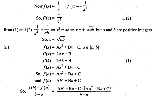 Samacheer Kalvi 12th Maths Solutions Chapter 7 Applications of Differential Calculus Ex 7.3 12