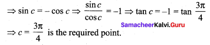 Samacheer Kalvi 12th Maths Solutions Chapter 7 Applications of Differential Calculus Ex 7.3 20