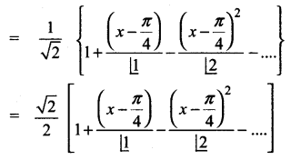 Samacheer Kalvi 12th Maths Solutions Chapter 7 Applications of Differential Calculus Ex 7.4 8