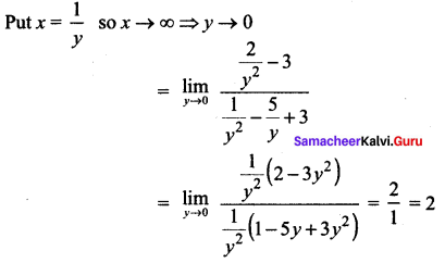 Samacheer Kalvi 12th Maths Solutions Chapter 7 Applications of Differential Calculus Ex 7.5 4