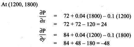 Samacheer Kalvi 12th Maths Solutions Chapter 8 Differentials and Partial Derivatives Ex 8.4 32