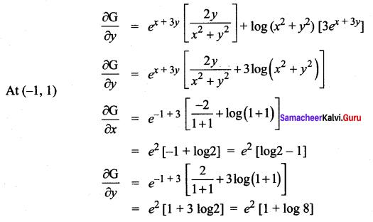 Samacheer Kalvi 12th Maths Solutions Chapter 8 Differentials and Partial Derivatives Ex 8.4 5