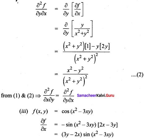 Samacheer Kalvi 12th Maths Solutions Chapter 8 Differentials and Partial Derivatives Ex 8.4 8