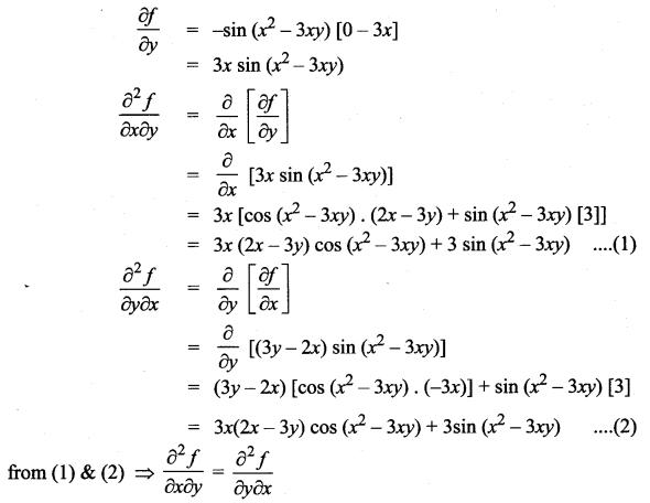 Samacheer Kalvi 12th Maths Solutions Chapter 8 Differentials and Partial Derivatives Ex 8.4 9