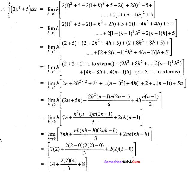Samacheer Kalvi 12th Maths Solutions Chapter 9 Applications of Integration Ex 9.2 7