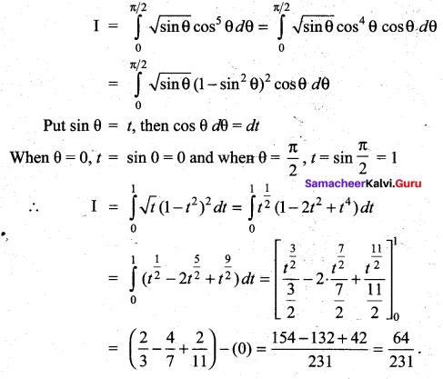 Samacheer Kalvi 12th Maths Solutions Chapter 9 Applications of Integration Ex 9.4 16