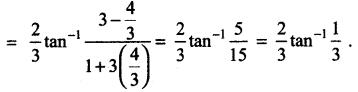 Samacheer Kalvi 12th Maths Solutions Chapter 9 Applications of Integration Ex 9.4 21