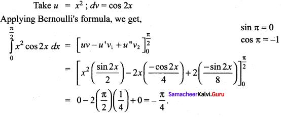 Samacheer Kalvi 12th Maths Solutions Chapter 9 Applications of Integration Ex 9.4 8