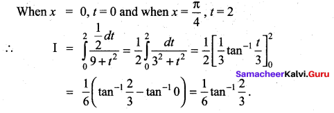 Samacheer Kalvi 12th Maths Solutions Chapter 9 Applications of Integration Ex 9.5 10