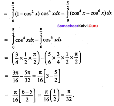 Samacheer Kalvi 12th Maths Solutions Chapter 9 Applications of Integration Ex 9.6 10