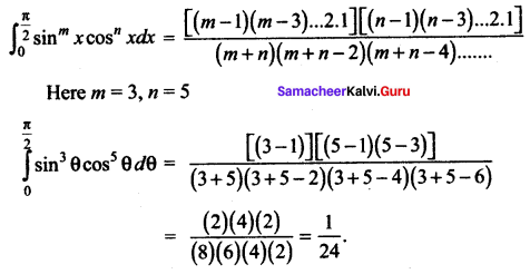 Samacheer Kalvi 12th Maths Solutions Chapter 9 Applications of Integration Ex 9.6 14