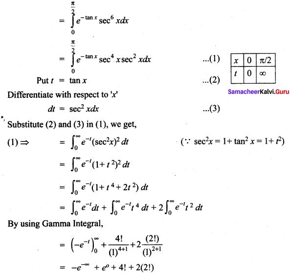 Samacheer Kalvi 12th Maths Solutions Chapter 9 Applications of Integration Ex 9.7 4