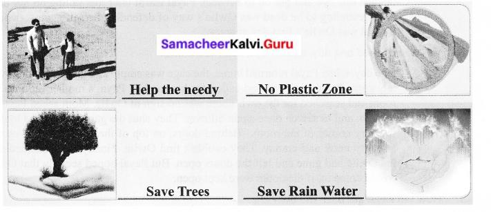 6th Standard Owlie Lesson Samacheer Kalvi English Solutions