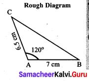 Samacheer Kalvi 7th Maths Solutions Term 2 Chapter 4 Geometry 4.2 26
