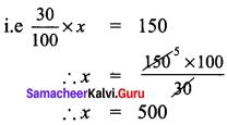 Samacheer Kalvi 8th Maths Solutions Term 2 Chapter 1 Life Mathematics Ex 1.1 1