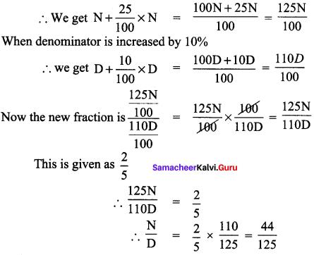 Samacheer Kalvi 8th Maths Solutions Term 2 Chapter 1 Life Mathematics Ex 1.1 14