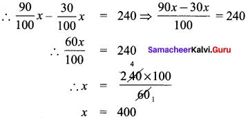 Samacheer Kalvi 8th Maths Solutions Term 2 Chapter 1 Life Mathematics Ex 1.1 16