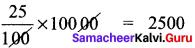 Samacheer Kalvi 8th Maths Solutions Term 2 Chapter 1 Life Mathematics Ex 1.1 19