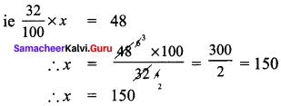 Samacheer Kalvi 8th Maths Solutions Term 2 Chapter 1 Life Mathematics Ex 1.1 4