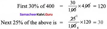 Samacheer Kalvi 8th Maths Solutions Term 2 Chapter 1 Life Mathematics Ex 1.1 7
