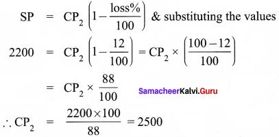 Samacheer Kalvi 8th Maths Solutions Term 2 Chapter 1 Life Mathematics Ex 1.4 11