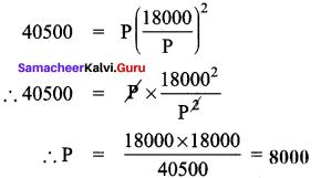 Samacheer Kalvi 8th Maths Solutions Term 2 Chapter 1 Life Mathematics Ex 1.4 12