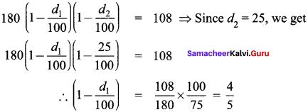 Samacheer Kalvi 8th Maths Solutions Term 2 Chapter 1 Life Mathematics Ex 1.4 16
