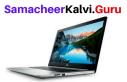 Samacheer Kalvi 8th Maths Solutions Term 2 Chapter 1 Life Mathematics Ex 1.4 7