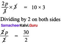 Samacheer Kalvi 8th Maths Solutions Term 2 Chapter 2 Algebra Ex 2.1 1