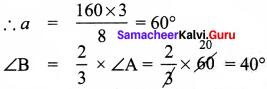 Samacheer Kalvi 8th Maths Solutions Term 2 Chapter 2 Algebra Ex 2.5 1