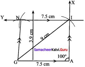 Samacheer Kalvi 8th Maths Solutions Term 2 Chapter 3.4 14